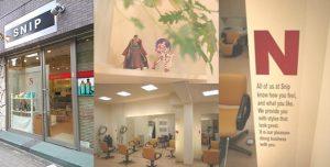 大阪市福島区野田阪神駅前の美容室スニップ外観・内観